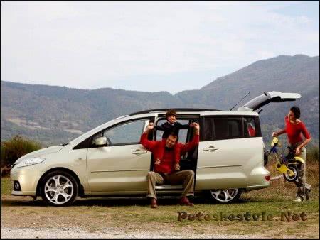 Отправляемся в путешествие на автомобиле
