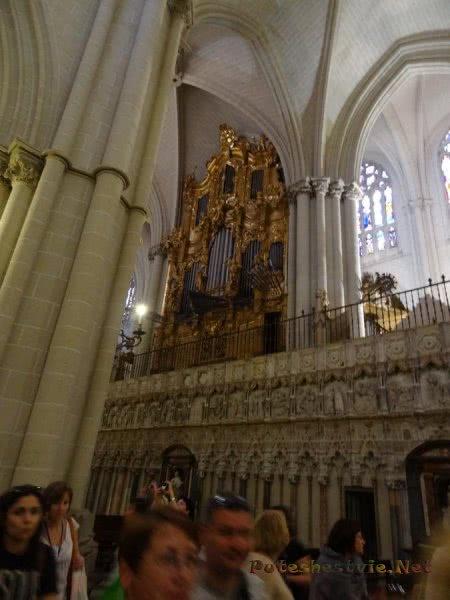 Орган Собора Святой Марии в Толедо