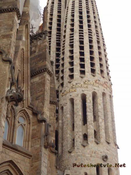 Латинские надписи на башне храма Святого Семейства