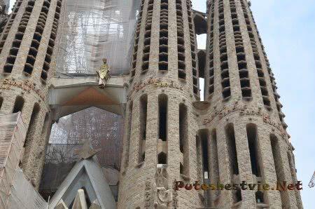 Башни барселонского храма Святого Семейства
