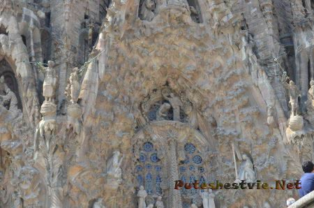 Ажурные стены Саграда Фамилия в Барселоне