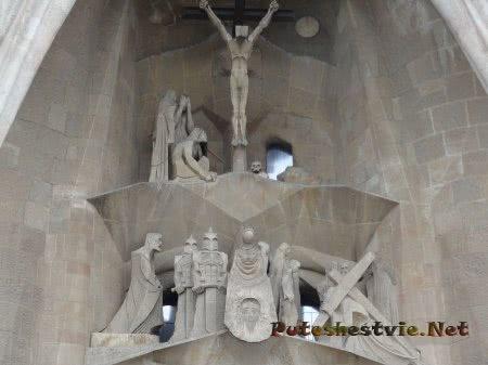 Сцены из жизни Христа на стенах Храма Барселоны