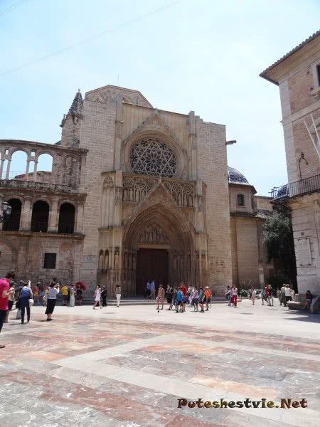 Кафедральный Собор Святой Марии Валенсии