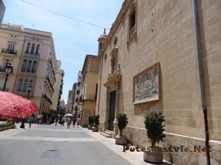 Приятные улочки Валенсии