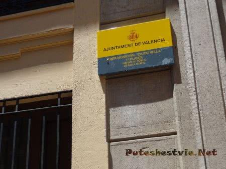 Табличка на здании Валенсии