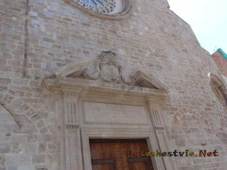 Боковая дверь собора Валенсии