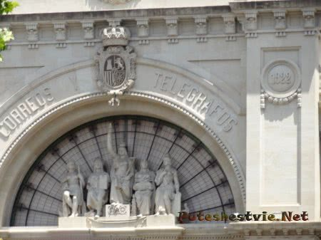 Арка на почтовом здании Валенсии