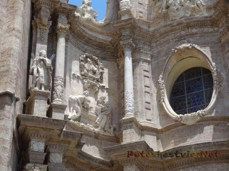Витражное окно Кафедрального собора Валенсии