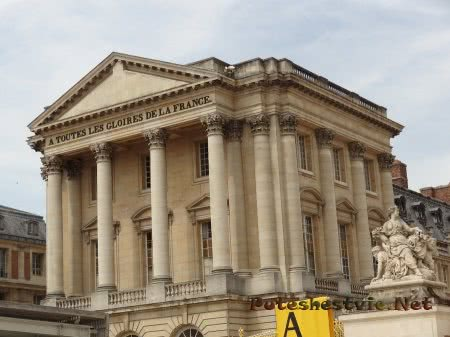 Париж и его знаменитые достопримечательности