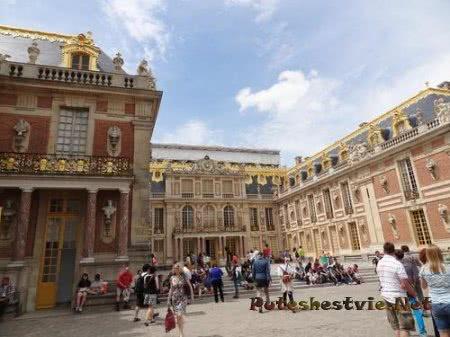 Французский Дворец Версаль