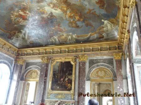 Один из залов Дворца Версаль во Франции