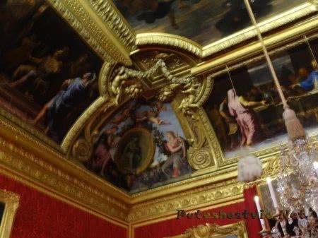 Потолки комнаты Версальского дворца