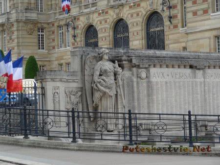 Строение неподалеку от Версаля