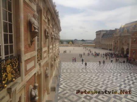 Вид с балкончика Версаля