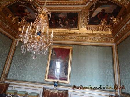 Комната для общения в Версале