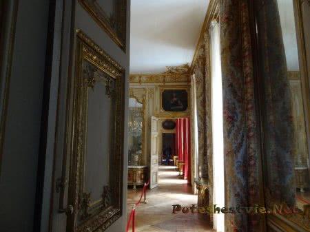 Проходные комнаты Версаля