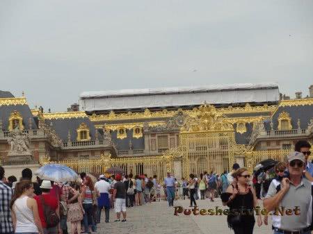 Позолоченные ворота Версаля