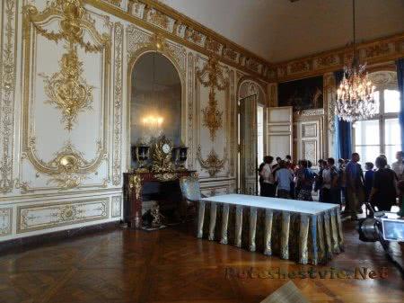 Обеденная зала короля Франции в Версале