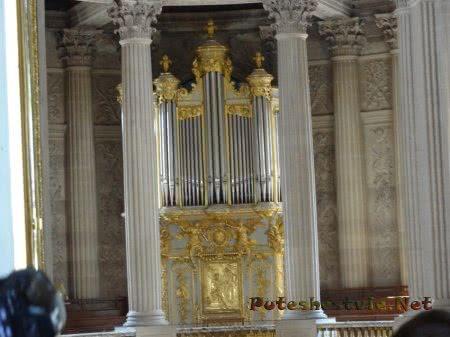 Орган в зале Версаля