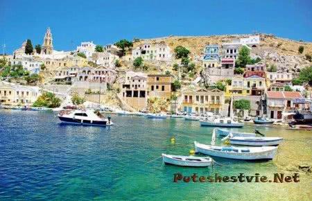 Отдых в Греции стоит ли ехать
