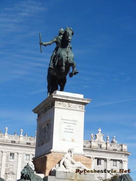 Памятник перед Королевским дворцом Мадрида