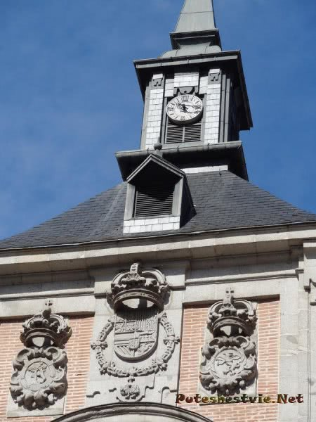 Часовая башенка в Мадриде