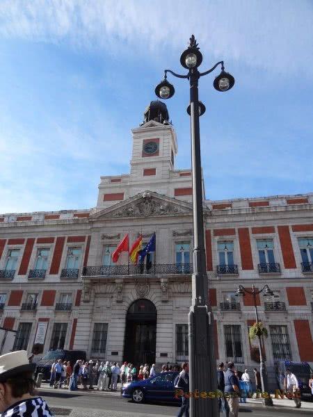 Муниципальное здание Мадрида