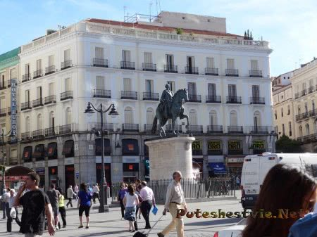 Здание отеля Европа в Мадриде
