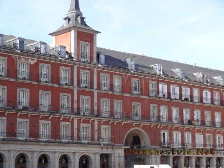Дом на Главной площади Мадрида