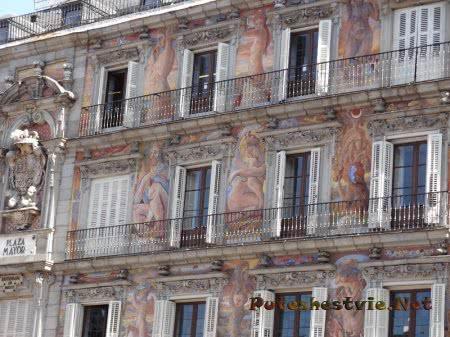Разрисованное здание площади Плаза Майор