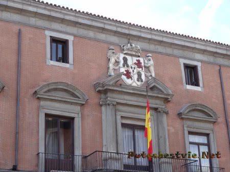 Общественное здание Мадрида