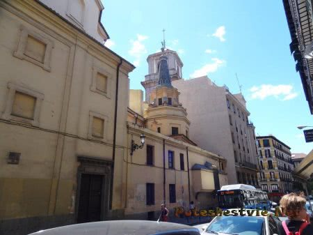 Дальние улицы Мадрида