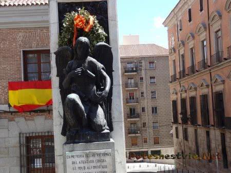 Мемориал памяти жертв в Мадриде