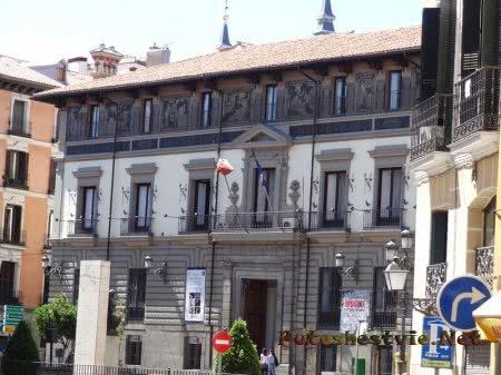 Дом музыки в Мадриде
