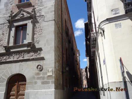 Очень узенькая улица Мадриды