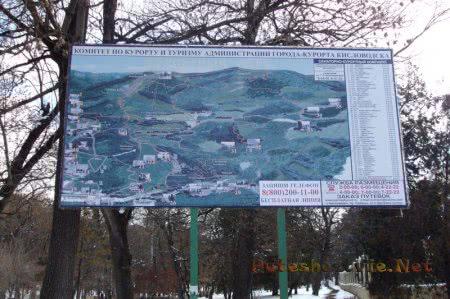 Минеральные Воды и популярные Кавказские курорты