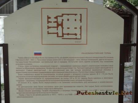 Информационная табличка у римских терм Несебра