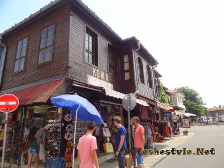 Магазин кожаных изделий в Несебре