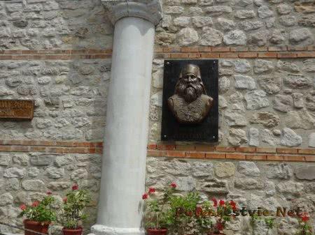 Изображение болгарского священника служившего в Несебре