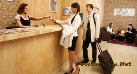Какие виды размещения в отелях бывают?
