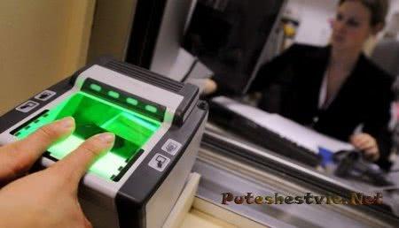 Отпечатки пальцев для получения шенгенской визы