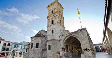 Лимассол - Курорт Южного Кипра