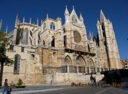 Интересный испанский город Леон