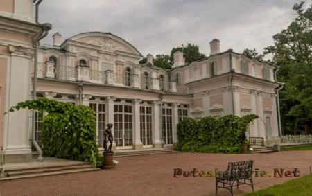 Дворцы Ораниенбаума