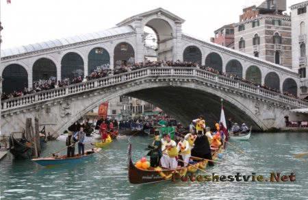 красочный Венецианский карнавал