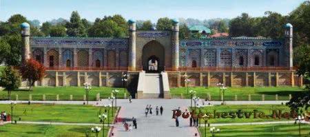 Древний город Коканд