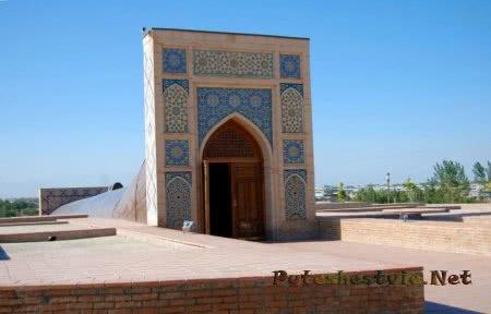 Исторический город Самарканд