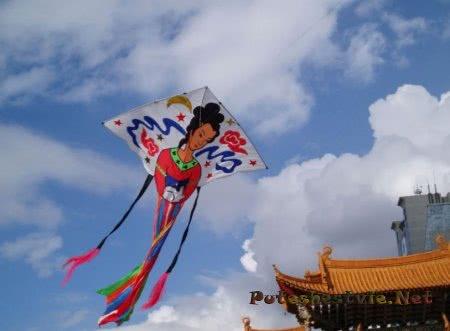 Международный фестиваль воздушных змеев