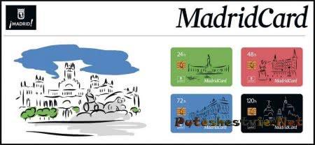 Как сэкономить в Мадриде?
