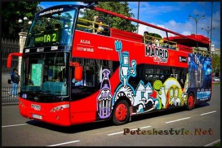 «Туристический автобус» в Мадриде
